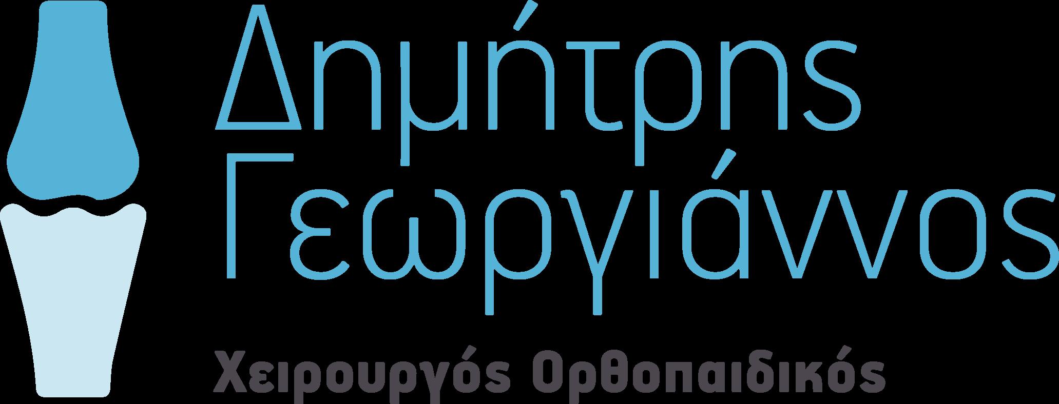 Ortho Georgiannos